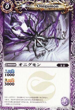 Onigumon