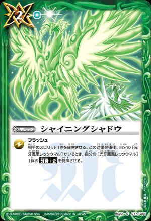 Card green02