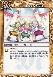 Threecards1
