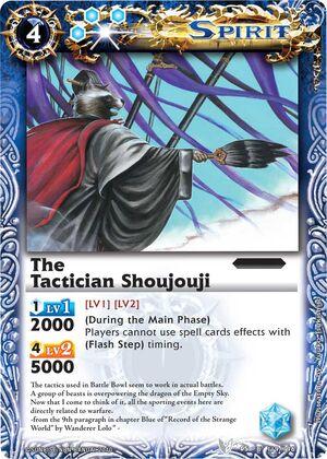 Shoujouji2