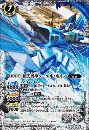 BS21-X04 500x730