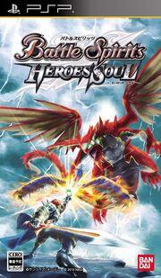 Battle spirit heroe soul