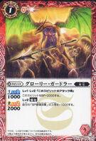 Glory-Guardler