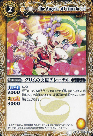 The Angelia of Grimm Gretel