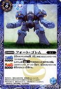 BSC20-BS10-059