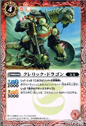 Cleric-Dragon