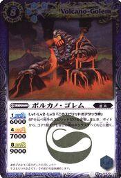 Volcano-golem1