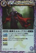 The EvilPrince El-Blood