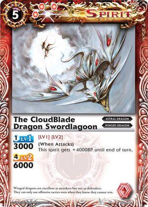 Swordlagoon2