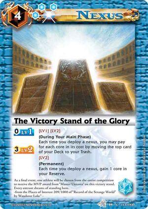 Victorystandoftheglory2