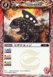 Lizardege1