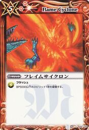 Flamecyclone1
