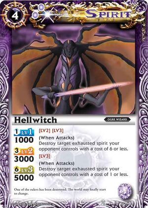 Hellwitch2