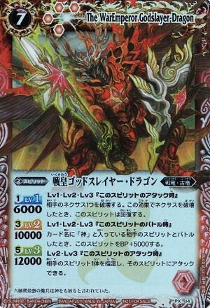 The WarEmperor Godslayer-Dragon