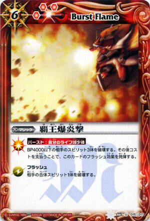 Burst Flame