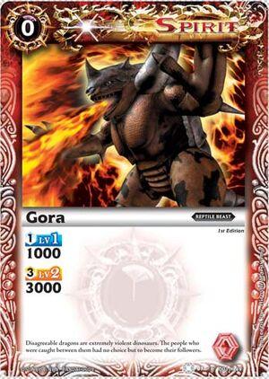 Goradon2
