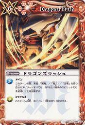 Dragonsrush1