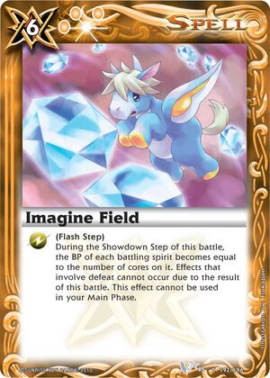 Imaginefield2