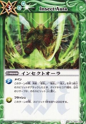 Insect Aura