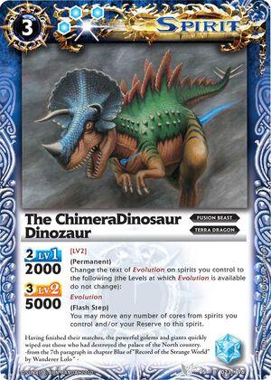 Dinozaur2