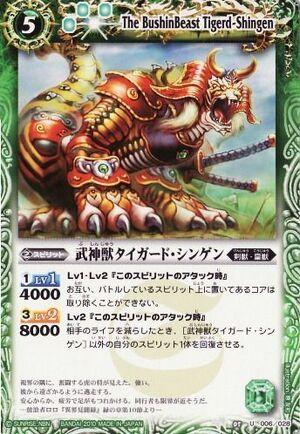 Tigerd2