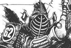 BAA03 47 Armor Togo