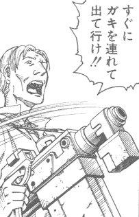 BAALO02 19 Syringe gun