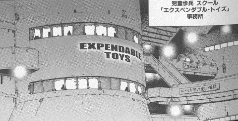 File:BAALO04 19 Expendable Toys.jpg