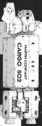 File:BAALO05 34 Cargo 502.jpg