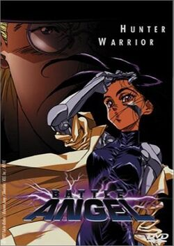 Battle Angel OVA DVD cover