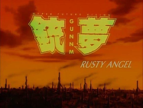 File:Rusty Angel title.jpg
