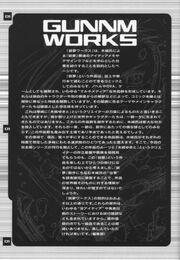 Gunnm Works vol. 1 p. 1