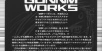 Gunnm Works