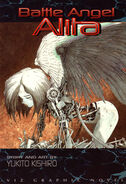 Rusty Angel 1st issue cover