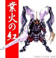 Gaia-armor