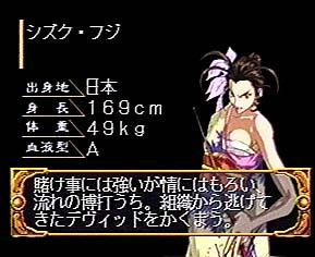 File:Shizuku.jpg