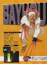 Bayhou bat3