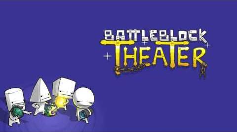 BattleBlock Theater Music - Hall of Dudes