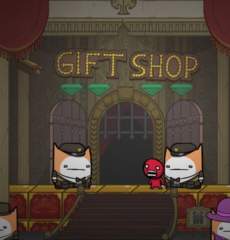 File:Gift 3.jpg