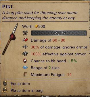 Файл:Pike.png