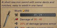 Короткий меч