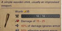 Деревянная палка
