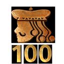 File:Rank100-0.png