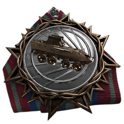 File:Anti-Air Tank Medal.png