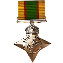 File:Order of the Khan Medal.png