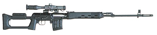 File:Svd 1 russian.jpg