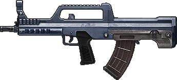 File:Bf4 type95b1.png