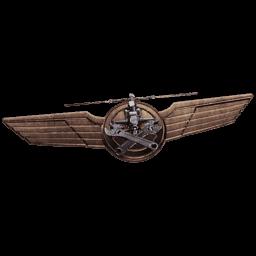 File:Co-Pilot.png