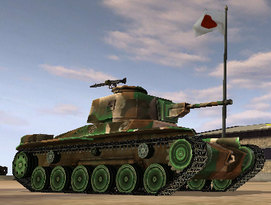 File:BF1942 TYPE 97 CHI-HA.png