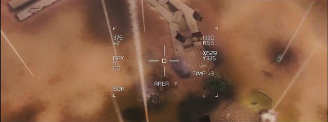 File:BF2MC Artillery.png